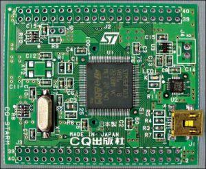 CQ-STARM