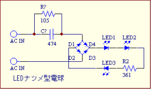 LDT-01D 回路