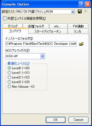 GDL R8C/29