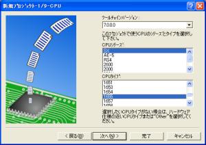 Renesas H8SX,H8S,H8ファミリ用C/C++コンパイラパッケージ V.7.00