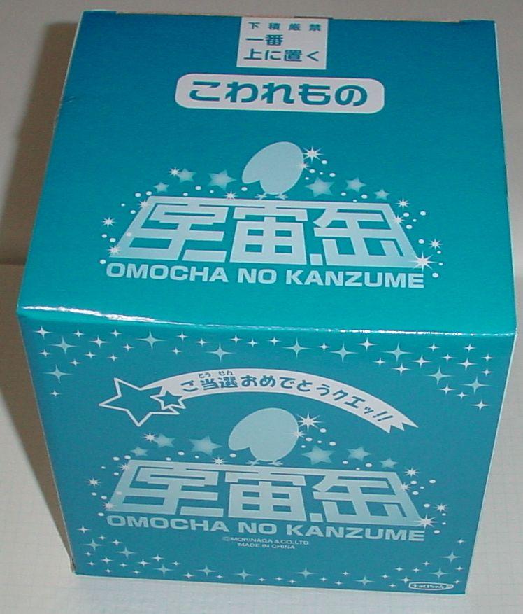 宇宙缶 外箱