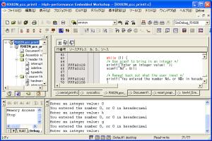 Optimized ライブラリで scanf