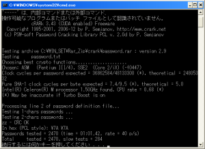 Crark GUI の画面(英大小文字・数字・記号で解析)