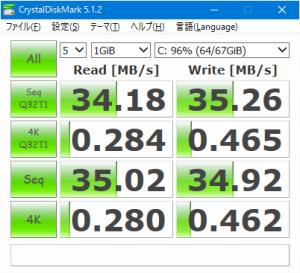 Compaq nx6320 C Drive