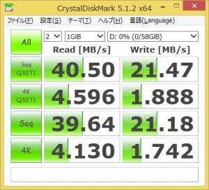 ES1-111M-F12N USB2