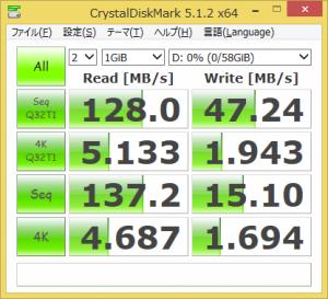 ES1-111M-F12N USB3