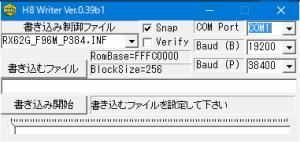 H8W Ver 0.39b1