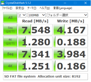 SD FAT file system  Allocation unit size 8192