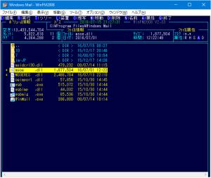 C:\Program Files\Windows Mail\ のフォルダ
