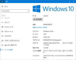 Windows 10 Pro Version 1607 OS Build 14393.187